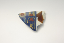 Egyptian vase fragment
